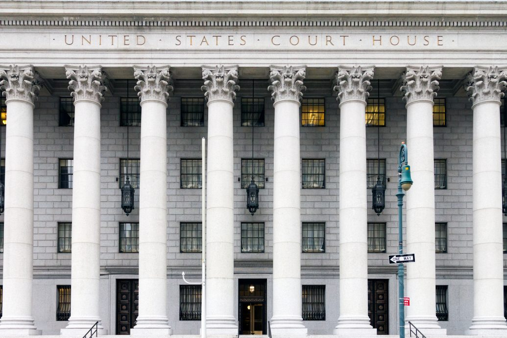 United States Court House Building in New York City