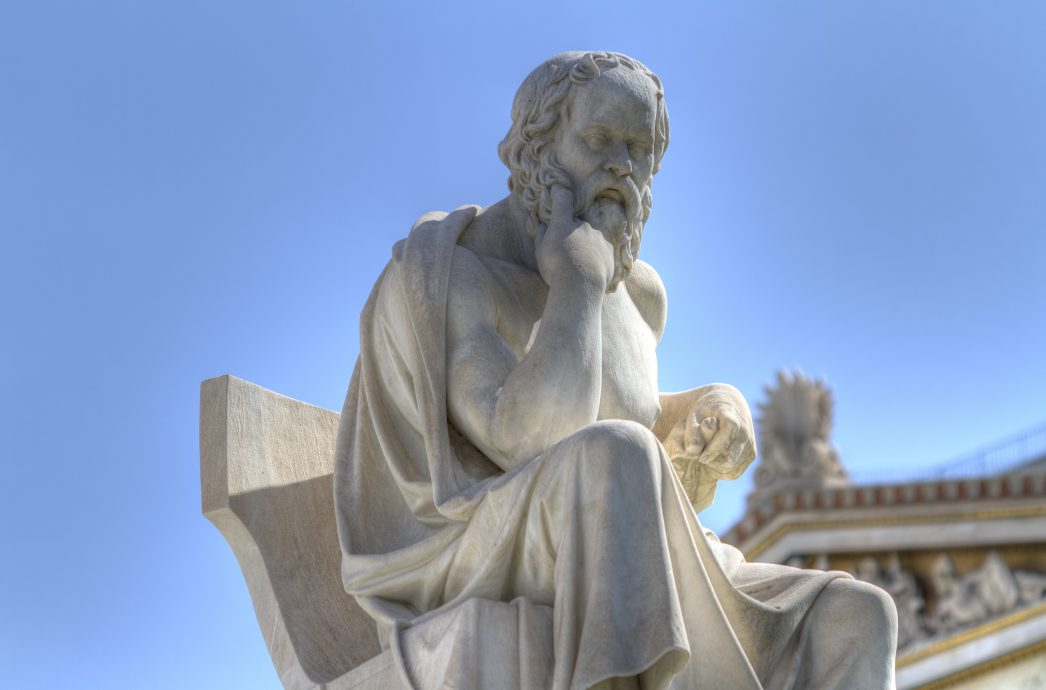statue of Socrates in the Academy of Athens,Greece
