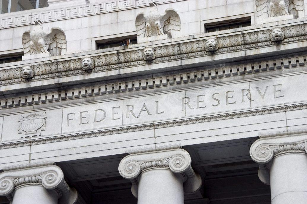 federal reserve facade 2