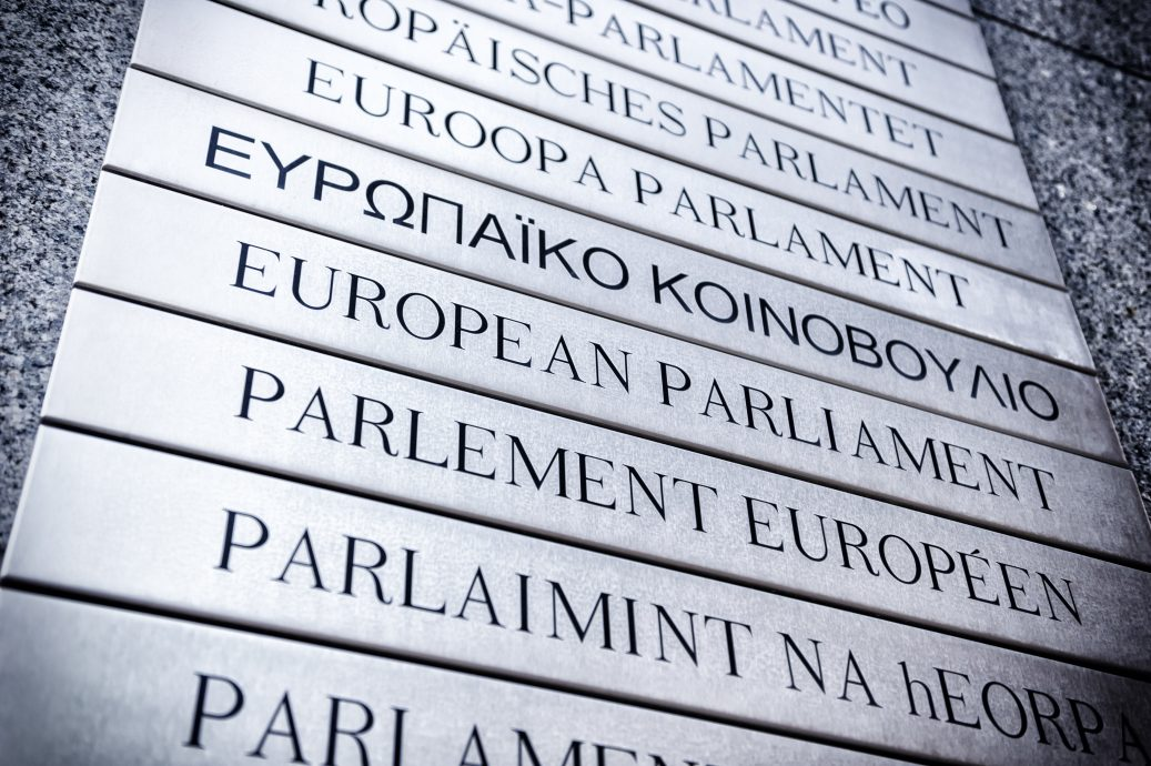 Nameplate in front of the European Parliament. Brussels, Belgium