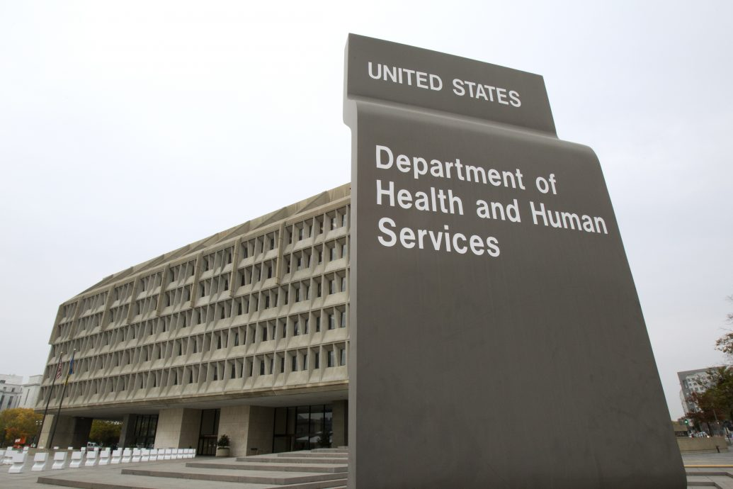HEADQUARTERS OF U.S. DEPARTMENT OF HEALTH, HUMAN SERVICES