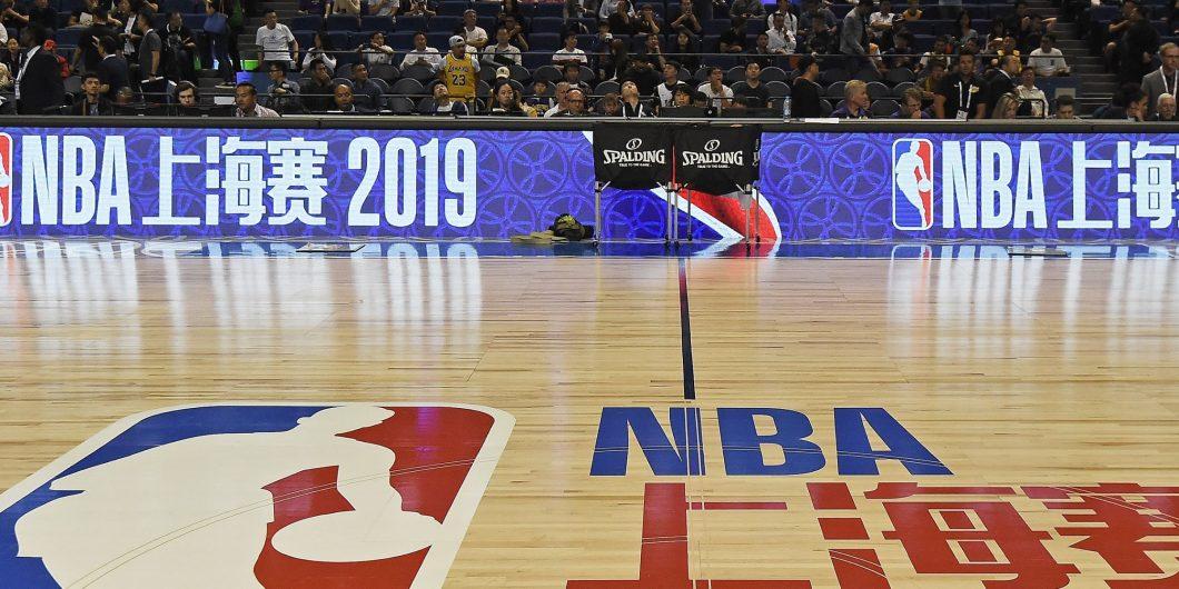 NBA China 4