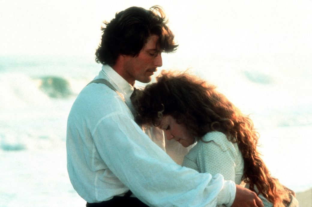 The Bostonians Year 1984 Director James Ivory Madeleine Potter Christopher Reeve Based upon Henry James book