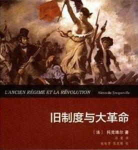 Tocqueville's The Old Regime and the Revolution