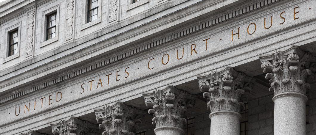 US Federal Court Manhattan