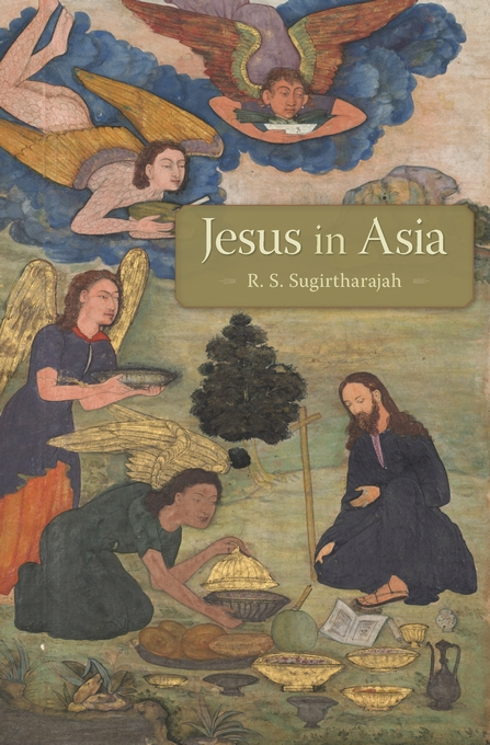 jesus in asia one