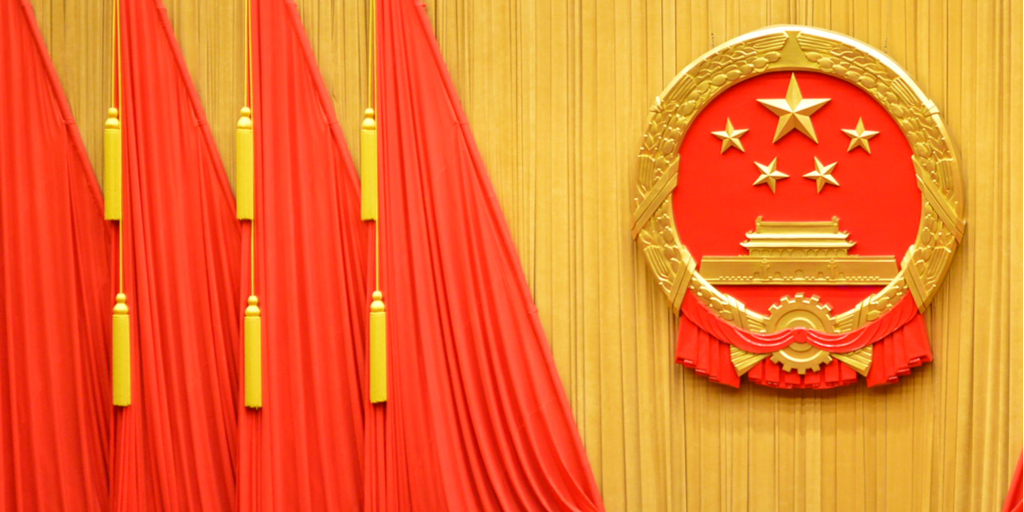 China Hall of People