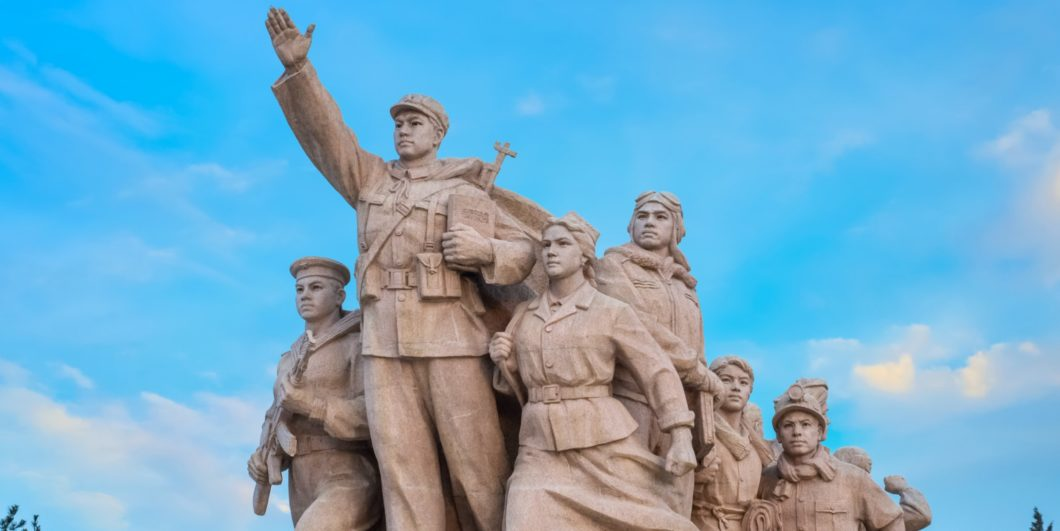Mao Mausoleum Statue