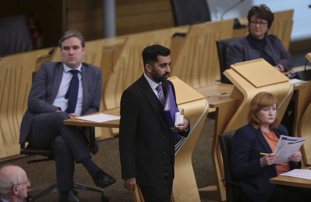 Hate Crime And Public Order Bill Discussed In Holyrood