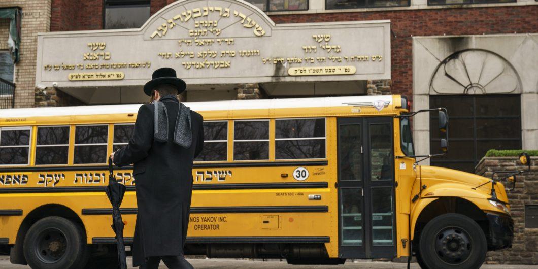 NY Yeshiva