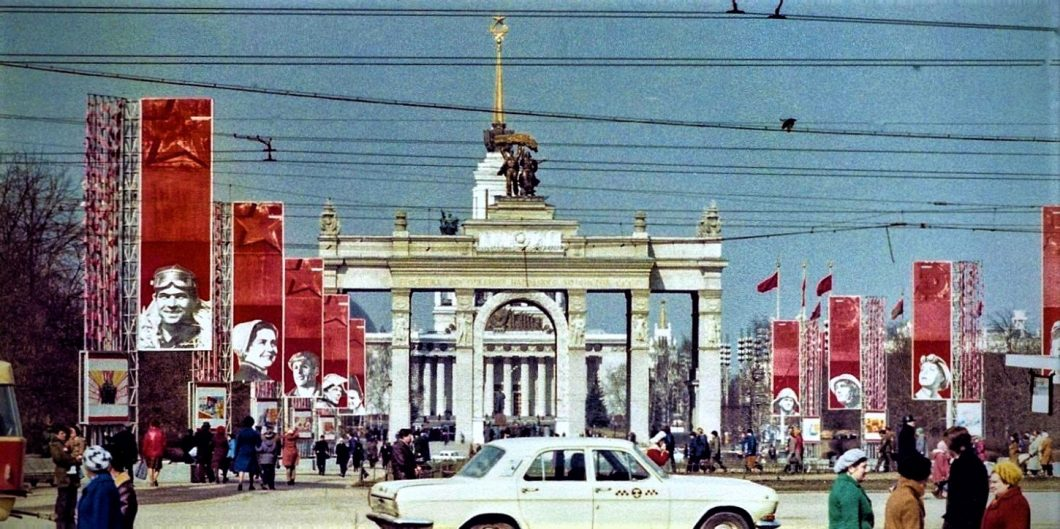 Moscow 1980s
