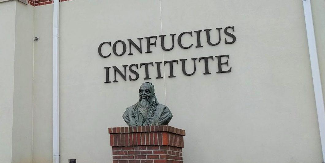 Confucius_Institute_Troy_University