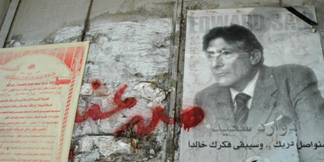 Edward Said Poster