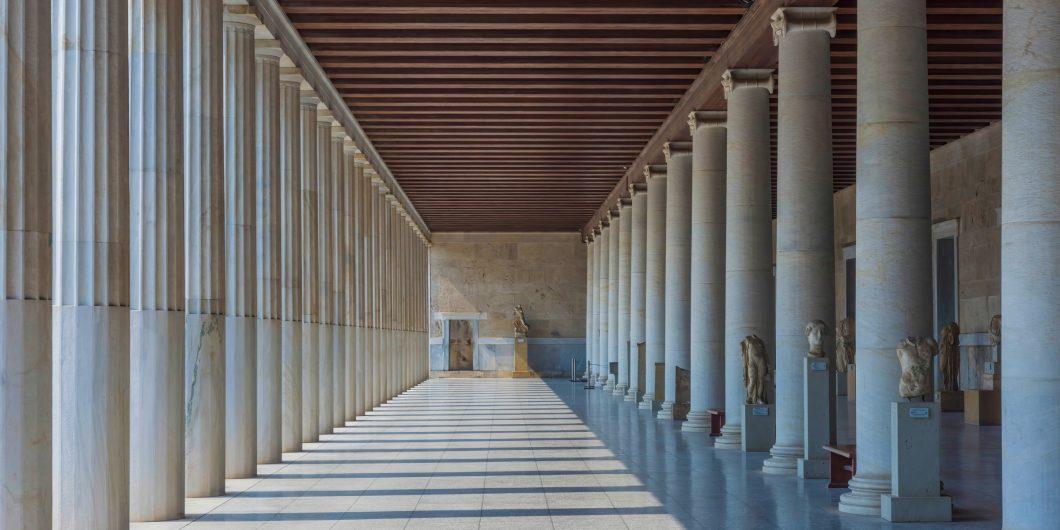 Museum of the Agora