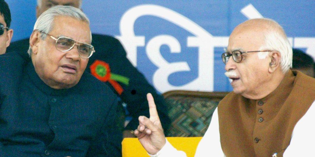 Vajpayee and Advani