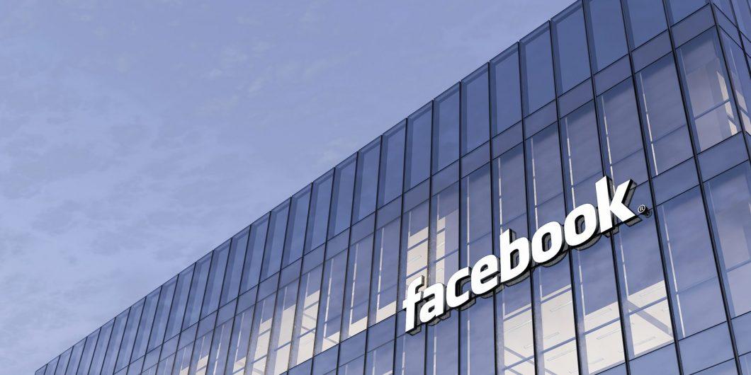 Facebook Silicon Valley technology
